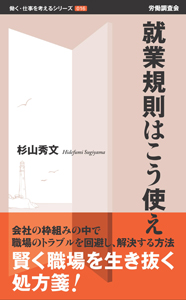 Book5