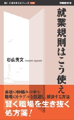 Book5_2_2